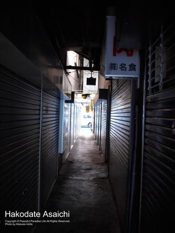 終わってますが函館朝市