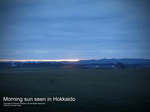 苫小牧を出た辺りで朝日が見えた