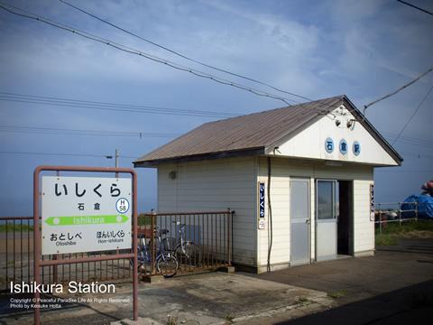 石倉駅、駅の向こうは海です