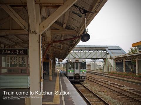 倶知安駅へ来た列車