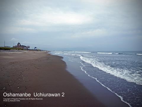 長万部の内浦湾の海岸