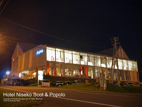 ホテル ニセコ スコット