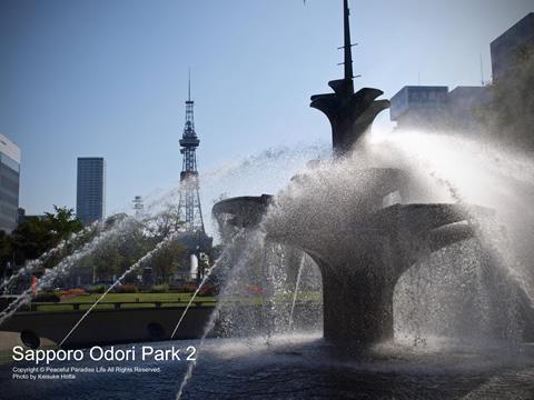 札幌大通公園の噴水