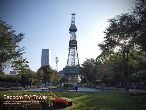 札幌テレビタワー