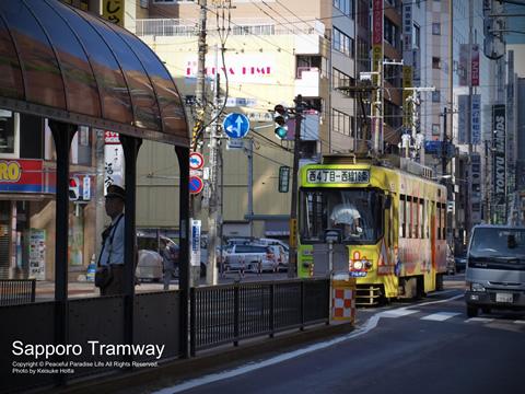 札幌の路面電車