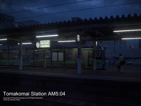早朝の苫小牧駅