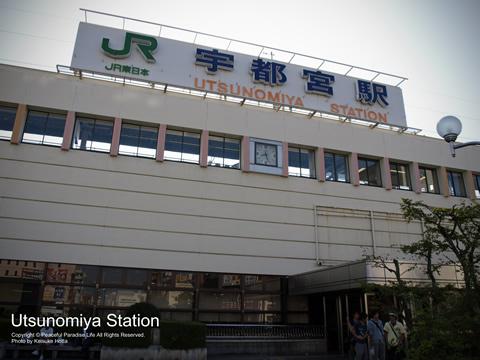 宇都宮駅の外観