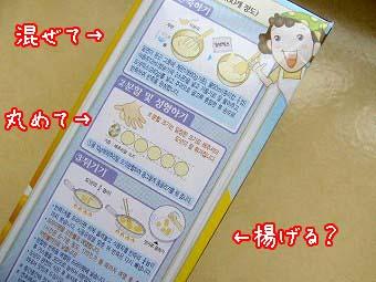 s-P1280936 copy