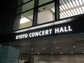 昨日は、京都に行って来ました♪