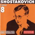 コンドラシン指揮のショスタコーヴィチ交響曲第8番 CD感想。