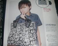 MARC BY MARC JACOBS エコバッグ画像
