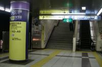 吉田カバンファミリーセール