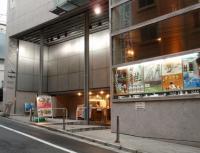 渋谷Q-AXシネマ