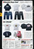 BILLIONAIRE BOYS CLUB & THE ICE CREAM 画像