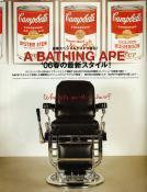 a bathing ape x smart 2006年春の新作紹介 画像
