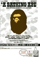 a bathing ape 2006 SPRING/SUMMER COLLECTION 画像