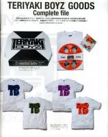TERIYAKIBOYZ テリヤキボーイズ限定Tシャツ画像