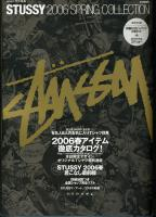 STUSSY 2006 SPRING COLLECTION ステューシー画像