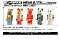 BE@RBRICK WORLD WIDE TOUR