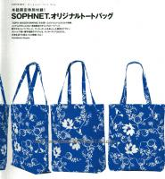 sophnet COLLECTION