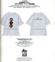 ソフネット限定Tシャツ画像