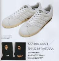 Adidas Gazelle vintage NEIGHBORHOOD