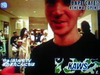 レセプションパーティ KAWS インタビュー