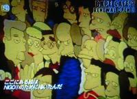 ベイプカフェ KAWS 画像