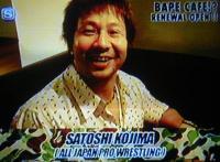 全日本プロレス 小島聡 画像