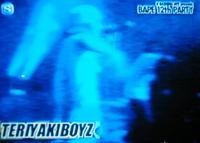 DJ NIGO テリヤキボーイズ 画像