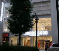 SOUNDS GOOD渋谷店