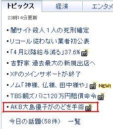 20090414_2.jpg