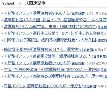 20090521_01.jpg