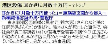 20090804.jpg