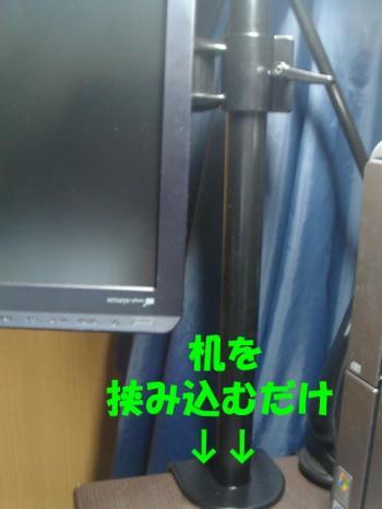 20090907_3.jpg