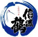 専務取締役杜氏の純米酒ブログ