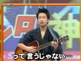 匠の技 ギター 侍 波田陽区 7