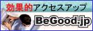 BeGoodバナー