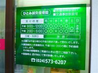 P1020914_R.jpg