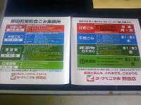 SN3C0011.jpg