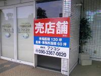 TS3H0347.jpg