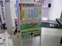 TS3H0408.jpg