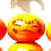 ギバ(柑橘系)