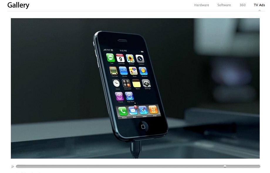 iPhoneが売れたら・・・・・