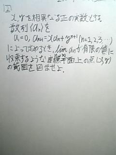 080523_3.jpg