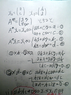 080617_3.jpg