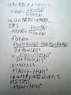 080621_7.jpg