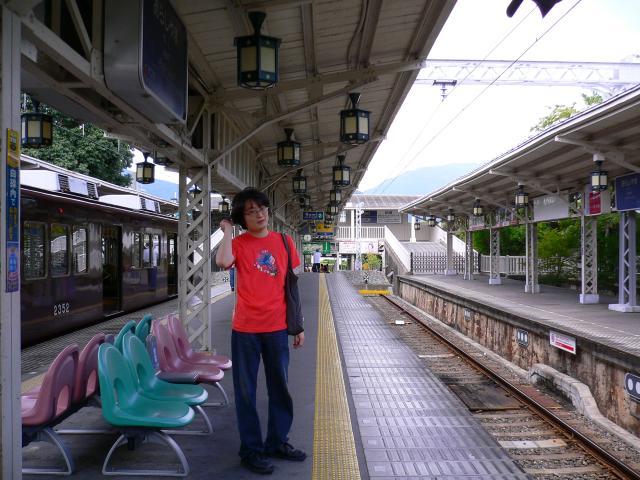 arasiyamaeki.jpg