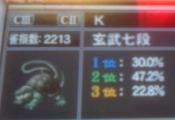 K(石月剣侍)