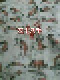 20061124121322